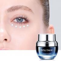 Крем для контура глаз Bisutang
