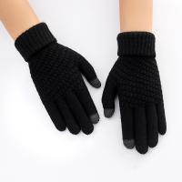 Перчатки шерстяные сенсорные зимние женские черный цвет