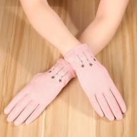 Перчатки женские теплые зимние, для сенсорных экранов, розовый цвет
