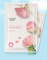Тканевые маски для лица Bisutang с растительными экстрактами 25 мл_5