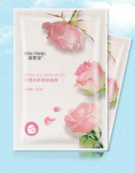 Тканевые маски для лица Bisutang с растительными экстрактами 25 мл